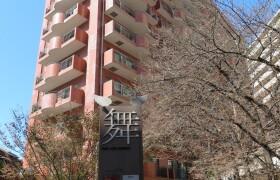 3DK Apartment in Maizuru - Fukuoka-shi Chuo-ku
