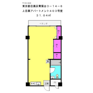 1R Apartment in Aobadai - Meguro-ku Floorplan
