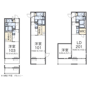 1R Mansion in Yako - Yokohama-shi Tsurumi-ku Floorplan