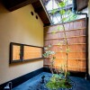 2LDK Terrace house to Buy in Kyoto-shi Higashiyama-ku Garden
