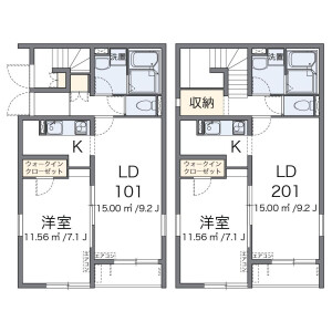 1LDK Apartment in Yayoicho - Itabashi-ku Floorplan