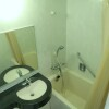 1R Apartment to Rent in Yokohama-shi Kohoku-ku Bathroom