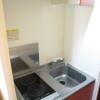 1K Apartment to Rent in Katsushika-ku Kitchen