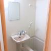 在世田谷區內租賃1K 公寓 的房產 浴室