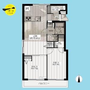 2LDK {building type} in Yayoicho - Nakano-ku Floorplan