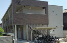 1K Apartment in Nunohashi - Hamamatsu-shi Naka-ku