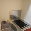 1K Apartment to Rent in Noda-shi Kitchen
