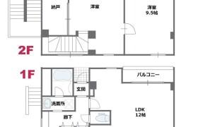 2SLDK Mansion in Hirano - Koto-ku