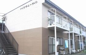2DK Apartment in Shinomiya - Hiratsuka-shi