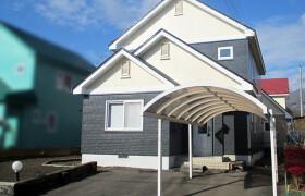 4LDK House in Sakuragicho - Noboribetsu-shi