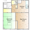 2K Apartment to Rent in Shinagawa-ku Floorplan