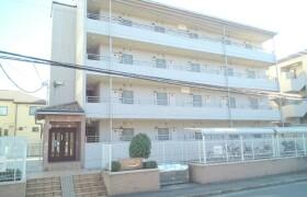 1K Mansion in Tokaichibacho - Yokohama-shi Midori-ku