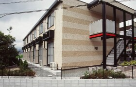 1K Apartment in Katanawahigashi - Chikushi-gun Nakagawa-machi