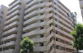2DK Mansion in Hiranuma - Yokohama-shi Nishi-ku