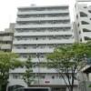 1K Apartment to Rent in Kawasaki-shi Kawasaki-ku Interior