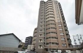 3LDK Apartment in Ishibotokecho - Nagoya-shi Showa-ku
