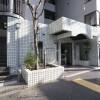 1DK Apartment to Buy in Shinagawa-ku Entrance Hall