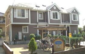 横浜市都筑区牛久保西-2LDK公寓