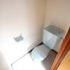 2K Apartment to Rent in Kawasaki-shi Tama-ku Toilet