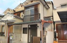 5DK {building type} in Nagitsuji hiratacho - Kyoto-shi Yamashina-ku