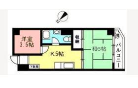 2K Mansion in Yurigaoka - Kawasaki-shi Asao-ku