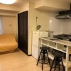 1K Apartment to Buy in Sumida-ku Living Room