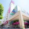 1R Apartment to Rent in Atsugi-shi Supermarket