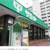 2LDK Apartment to Rent in Shibuya-ku Supermarket