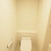 1LDK Apartment to Rent in Sumida-ku Toilet