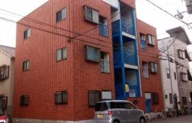 Whole Building Apartment in Yokonumacho - Higashiosaka-shi