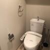 1DK Apartment to Buy in Kyoto-shi Shimogyo-ku Toilet