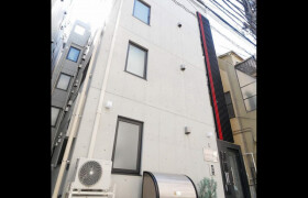 1LDK Mansion in Shinjuku - Shinjuku-ku