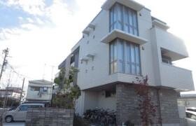 2LDK Apartment in Gokiso - Nagoya-shi Showa-ku