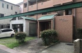 名古屋市中區千代田-2LDK公寓大廈