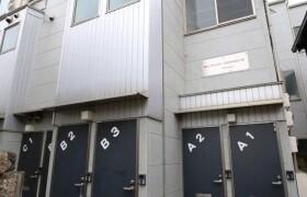 2DK Apartment in Takamatsu - Toshima-ku