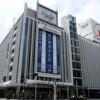 6DK House to Buy in Shibuya-ku Shopping Mall