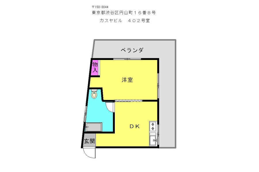 1DK Apartment to Rent in Shibuya-ku Interior