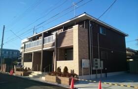 1LDK Apartment in Shiohama - Kawasaki-shi Kawasaki-ku