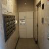 3LDK Apartment to Buy in Kyoto-shi Kita-ku Common Area