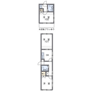 1K Mansion in Nakano - Nakano-ku Floorplan