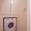 在涩谷区购买1R 公寓大厦的 盥洗室
