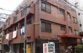Shared House in Nishishinjuku - Shinjuku-ku