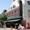 1K Apartment to Buy in Setagaya-ku Supermarket