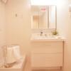2SLDK Apartment to Buy in Osaka-shi Kita-ku Washroom