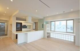 1SLDK Apartment in Yamamotodori - Kobe-shi Chuo-ku