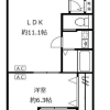 1K Apartment to Rent in Kawasaki-shi Tama-ku Interior
