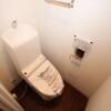 在川崎市高津區內租賃2LDK 公寓大廈 的房產 廁所