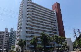 3LDK Apartment in Benten - Osaka-shi Minato-ku