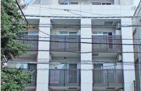 2LDK Mansion in Sendagi - Bunkyo-ku