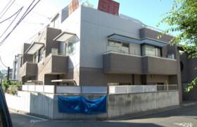 渋谷区 恵比寿南 1LDK マンション